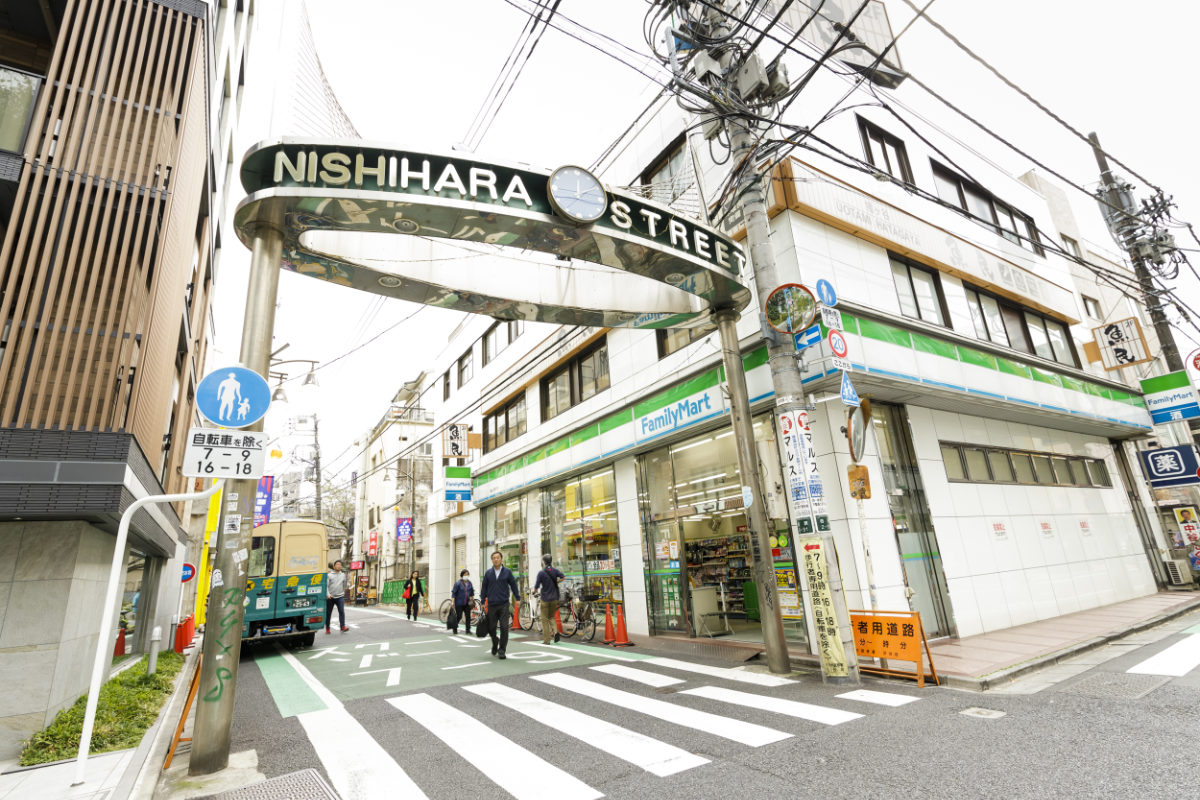 A Guide to Tokyo's Hatagaya Neighborhood